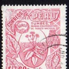 Sellos: AMÉRICA. PERÚ. TUMBES. PRIMERA ZONA PRODUCTORA DE TABACO. YTPA211. USADO SIN CHARNELA. Lote 255477655