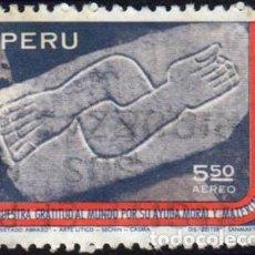 Sellos: AMÉRICA. PERÚ. AYUDA MUNDIAL POR EL TERREMOTO DE ANCASH. YTPA283. USADO SIN CHARNELA. Lote 255478175