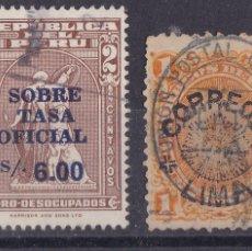Selos: FC2-75- PERÚ ANTIGUOS VARIEDADES. Lote 259968085