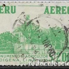 Sellos: PERÚ AÉREO YVERT 179. Lote 260328495