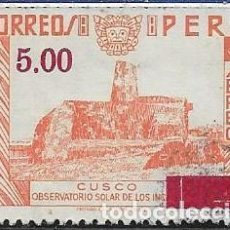 Sellos: PERÚ AÉREO YVERT 416. Lote 260328710