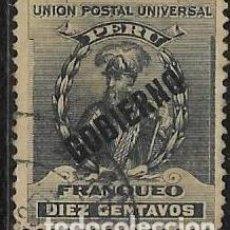 Sellos: PERÚ SERVICIOS YVERT 22. Lote 260328835