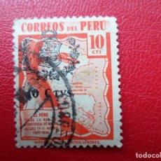 Sellos: PERU, 1938, RED DE CARRETERAS EN ALTURA DEL MUNDO, YVERT 358. Lote 260735595