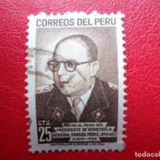 Sellos: PERU, 1956, VISITA DE M.PEREZ JIMENEZ, PRESIDENTE DE VENEZUELA, YVERT 439. Lote 260735910