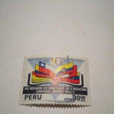 Sellos: SELLO PERÚ, 1977, N° SELLO AÉREO VIII REUNIÓN DE MINISTROS DE EDUCACIÓN. Lote 260769125