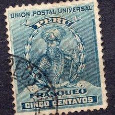 Selos: PERU , 1899 MICHEL 104. Lote 264044185