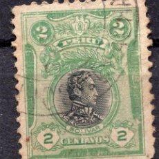 Selos: PERU , 1918 MICHEL 171. Lote 264044675