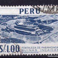 Sellos: PERU , 1957, MICHEL 529. Lote 264048250