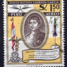 Sellos: PERU , 1958, MICHEL 574. Lote 264048545