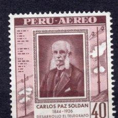 Sellos: PERU , 1958, MICHEL 565. Lote 264048655