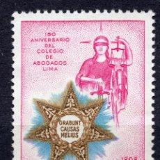 Sellos: PERU , 1958, MICHEL 581. Lote 264048750
