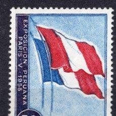 Sellos: PERU , 1958, MICHEL 568. Lote 264048950