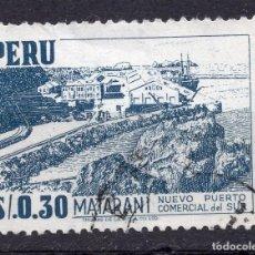 Sellos: PERU , 1962, MICHEL 618. Lote 264049230
