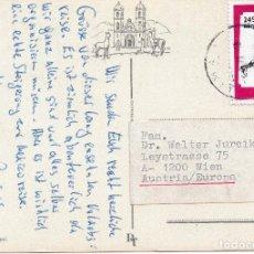 Sellos: PERU , 1977, CARTA MICHEL 1059. Lote 264049490