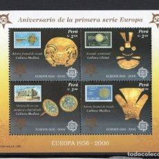 Sellos: PERU , 2005, SOUVENIR-SHEET MICHEL BL32. Lote 264049700