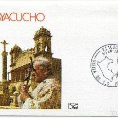 Sellos: PERU , 1984, CARTA MICHEL 1274. Lote 264050245