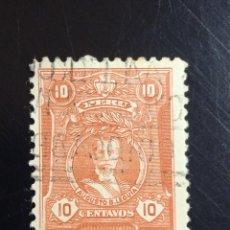 Sellos: PERU 10 CTS AUGUSTO B. AÑO 1925.. Lote 267394944