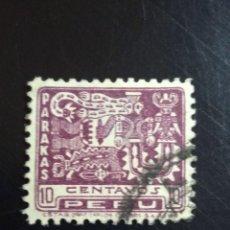 Sellos: PERU 10 CTS PARACAS. AÑO 1932.. Lote 267395269