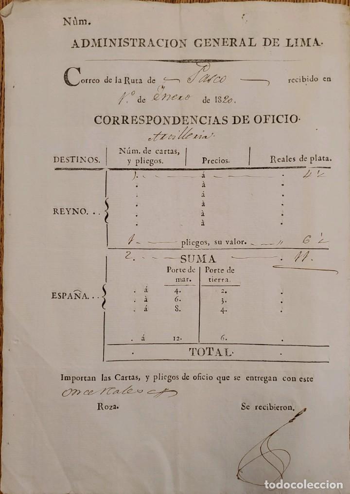 O) 1820 PERÚ, CORRESPONDENCIAS OFICINA DE ARTILLERÍA, PORTE DE MAR, PUERTO TERRESTRE, DOCUMENTO OFIC (Sellos - Extranjero - América - Perú)