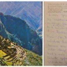 Sellos: O) 1973 PERÚ, MANO, MAÍZ. ALIMENTOS, LEY DE REFORMA AGRARIA, SOBRECARGA DE IMPRESIONES, MACHU PICCHU. Lote 268162719