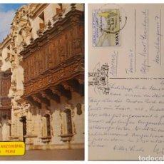 Sellos: O) 1973 PERÚ, PATRIMONIO MUNDIAL, PALACIO DEL ARZOBISPO, ARQUEOLOGÍA, MUSEO, MANO, MAÍZ. ALIMENTOS,. Lote 268166119