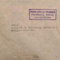 Sellos: O) 1940 PERU,EMBASSY OF COLOMBIA IN PERU,FRANCHISE,ARCHEOLOGY, ARCHAEOLOGICAL MUSEUM, NATIONAL RA. Lote 274574533