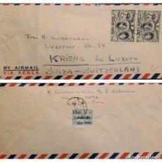 Sellos: O) 1952 PERÚ, ARQUEOLOGÍA, MUSEO ARQUEOLÓGICO, T.RODRIGUEZ DE MENDOZA, J. HIPOLITO UNANUE Y PAVON Y. Lote 274594468