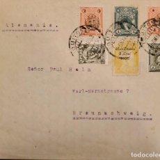 Sellos: O) 1933 PERÚ, JOSE TEJADA RIVADENEYRA, MARIANO MELGAR, MANCO CAPAC, ESCUDO DE ARMAS, CIRCULADO A ALE. Lote 274625043