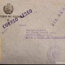 Sellos: O) PERÚ, CORRESPONDENCIA MILITAR, CANCELACIÓN DEL MINISTERIO DE GUERRA, CORREO AÉREO CIRCULADO A EE.. Lote 274642028