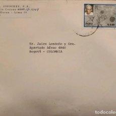 Sellos: O) 1987 PERÚ, ARQUEOLOGÍA, RESERVA DE LAS LÍNEAS DE NASCA, DR MARIA REICHE, ARQUEÓLOGA, DE MIRAFLORE. Lote 274645778