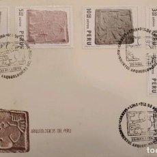 Sellos: O) 1974 PERÚ, ARQUEOLOGÍA, PIEDRA CHAVIN ANCASH, PATRIMONIO MACHU PICCHU, BAS RELIEVES PIEDRA CHAVIN. Lote 275173618
