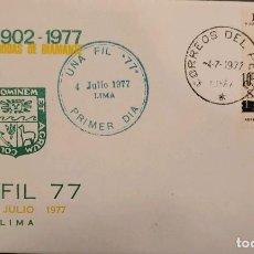 Sellos: O) 1977 PERÚ, UNAFIL, REINA ISABELLA I DE ESPAÑA, RECARGADA CON NUEVO VALOR, AFP, FDC XF. Lote 275173813