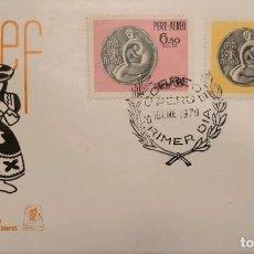 Sellos: O) 1970 PERÚ, UNICEF, MATERNIDAD, FDC XF. Lote 275175143