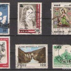 Sellos: LOTE DE SELLOS DE PERU 1974/75/76 - USADO. Lote 276532958