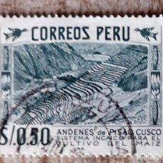 Sellos: PERU,1957, SISTEMA INCAICO PARA CULTIVO DE MAÍZ. SELLO USADO. Lote 277535573