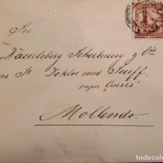 Sellos: O) 1895 PERÚ, VAPOR OSIRIS, LLAMAS, PORTE FRANCO, SCT 109 5C CLARETE, TO MOLIENDO. Lote 277544683
