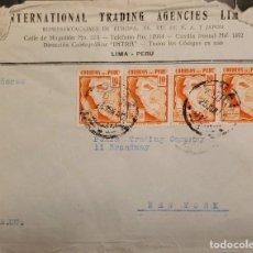 Sellos: O) PERÚ 1940, COCHE ANTIGUO, MAPA DE CARRETERAS DEL PERÚ, AGUAS E HIJOS, SCT 377 10C ESCARLATA. AGEN. Lote 277544978