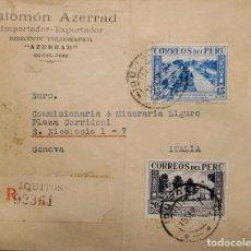 Sellos: O) PERÚ 1937, AVENIDA DE LA REPÚBLICA, PALACIO MUNICIPAL Y MUSEO DE HISTORIA NATURAL, SALOMON AZERRA. Lote 278302378