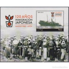 Sellos: PE2876 PERU 2020 MNH 120 YEARS OF JAPANESE IMMIGRATION TO PERU. Lote 287536243