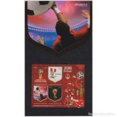 Sellos: PE2837ML2 PERU 2018 MNH FOOTBALL - FIFA WORLD CUP, RUSSIA. Lote 287536383