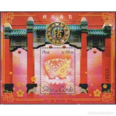 Sellos: PE2884 PERU 2020 MNH CHINESE HOROSCOPE YEAR OF THE PIG. Lote 287537878