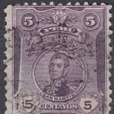 Sellos: SELLO ANTIGUO DE PERU - GENERAL SAN MARTIN - (ENVIO COMBINADO COMPRA MAS). Lote 287750273