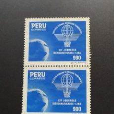 Sellos: ## PERÚ USADO 1985 XIV JORNADAS IBEROAMERICANAS BLOQUE DE 2 A ELLOS##. Lote 288338183