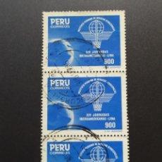 Sellos: ## PERÚ USADO 1985 XIV JORNADAS IBEROAMERICANAS BLOQUE DE 3 SELLOS##. Lote 288338248