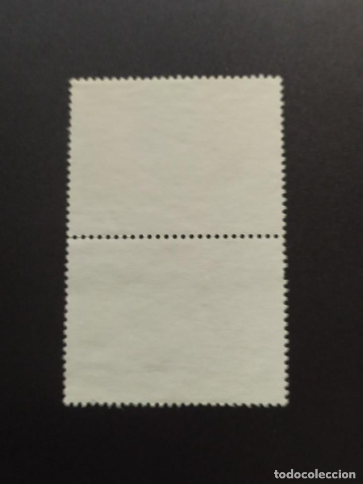 Sellos: ## Perú usado 1984 Navidad bloque de 2 sellos## - Foto 2 - 288338888