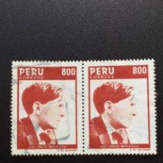 Sellos: ## PERÚ USADO 1985 J. C. MARIATEGUI BLOQUE DE 2 SELLOS##. Lote 288339118