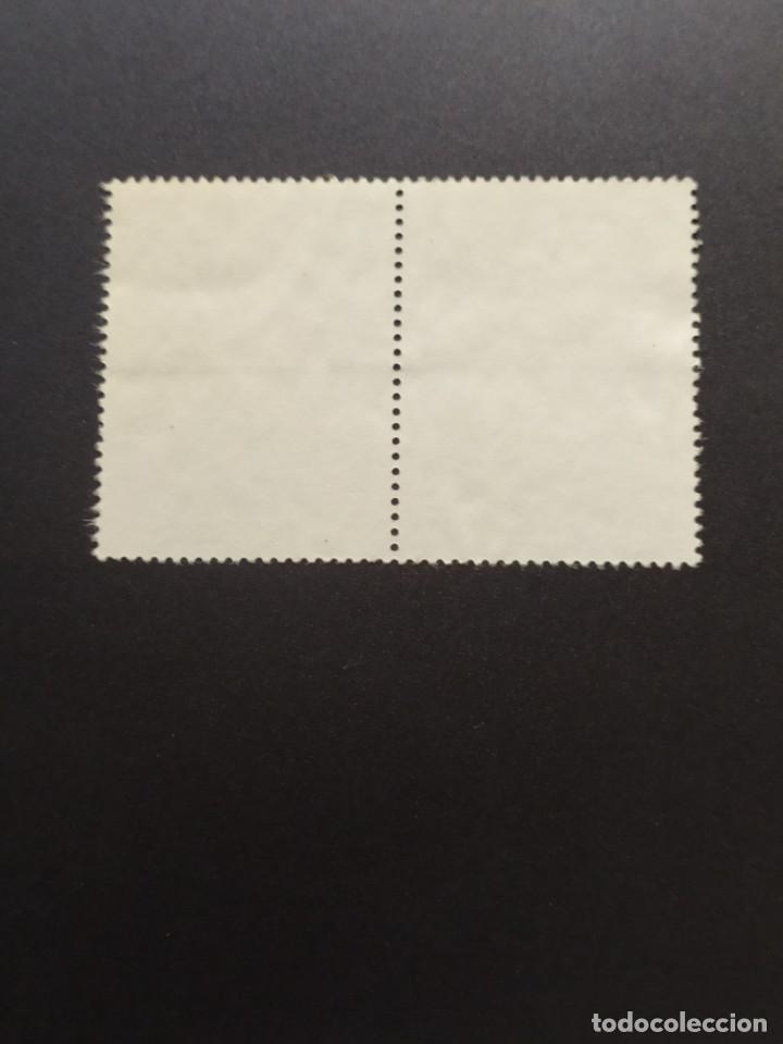 Sellos: ## Perú usado 1985 Edificio correos de 2 sellos## - Foto 2 - 288339383