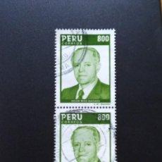 Sellos: ## PERÚ USADO 1985 OSCAR MIRO BLOQUE DE 2 SELLOS##. Lote 288360878