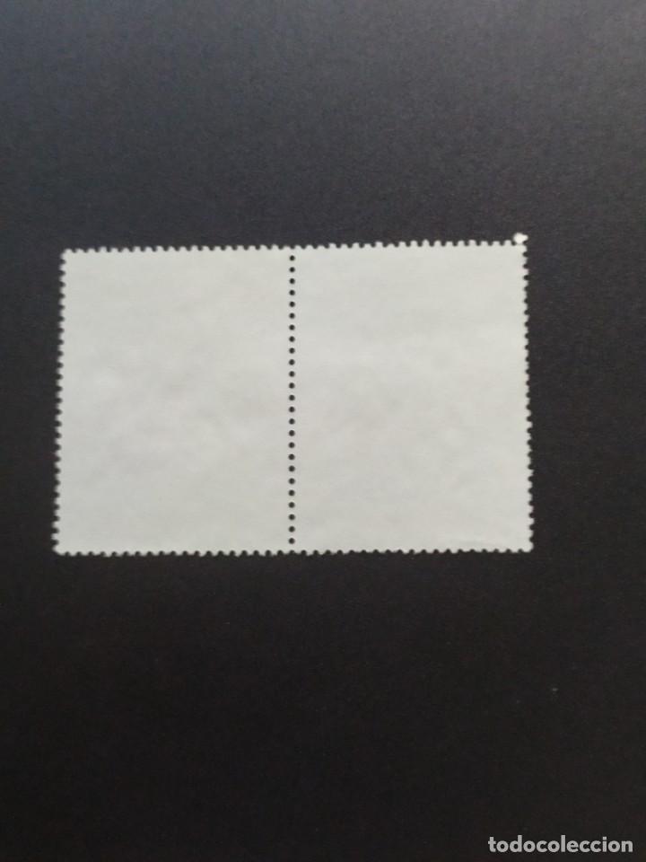 Sellos: ## Perú usado 1985 Huancavelica bloque de 2 sellos## - Foto 2 - 288361073