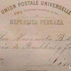 Sellos: O) 1898 PERÚ, ERROR POSTAL DE PAPELERÍA, EDIFICIO DE CORREOS Y TELEGRAFOS, 2C, CIRCULADO, XF. Lote 288418068
